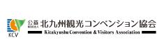 北九州観光コンベンション協会